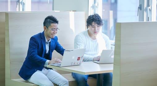 Webマーケティング職(雇用形態応相談)