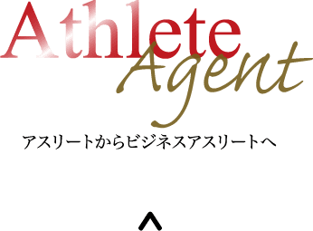 AthleteAgent
